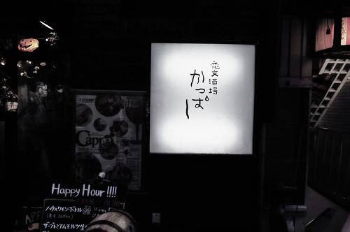 2012.12.08(R0018497_28mm_High Key