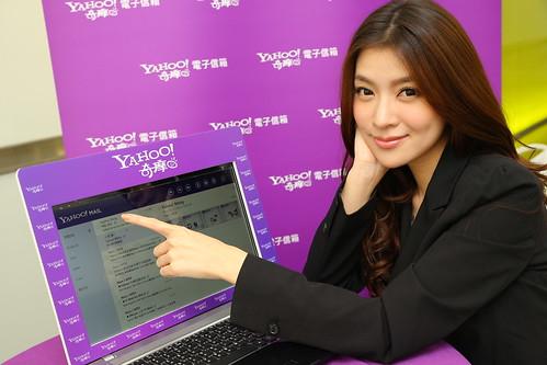 Yahoo!奇摩電子信箱改版,同步推出Android、iPhone、Windows 8 App