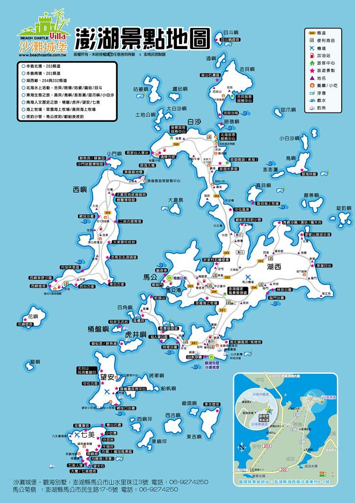 map-澎湖