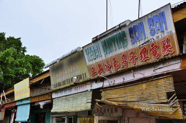 Hair Saloons in Teluk Intan
