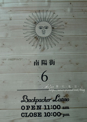 Backpaker Latino 004.jpg