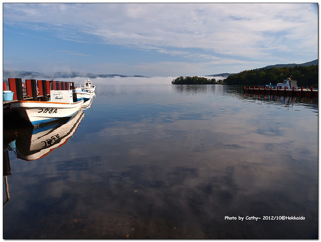 阿寒湖-30