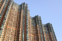 Middle class apartment towers in Hong Kong