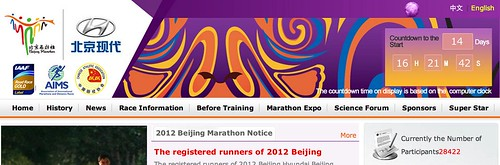 Beijing Marathon website