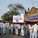 Youth rally in Ongole, Andhra