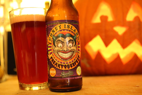 Shmaltz Brewing Co. Coney Island Freaktoberfest