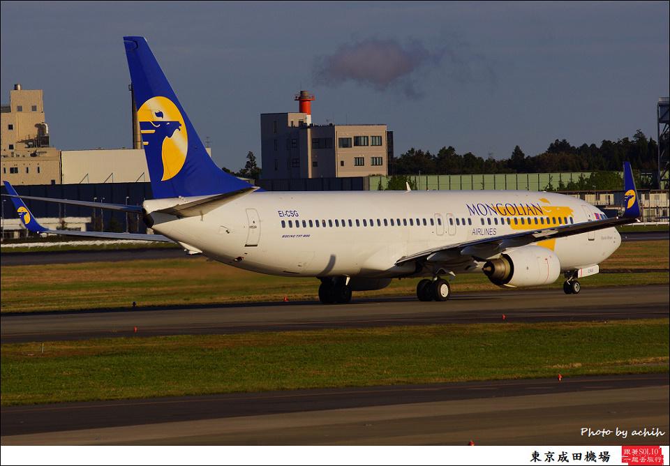 MIAT Mongolian Airlines / EI-CSG / Tokyo - Narita International