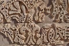 Detalle de la ornamenta de la Casa de Ya'far