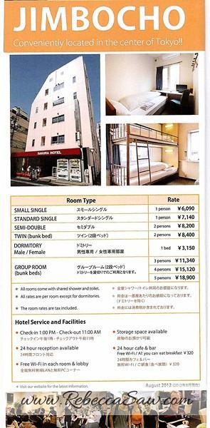 Daily Stay in Tokyo Sakura H-Hostel 6