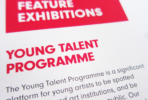 AAF 2012 Young Talent