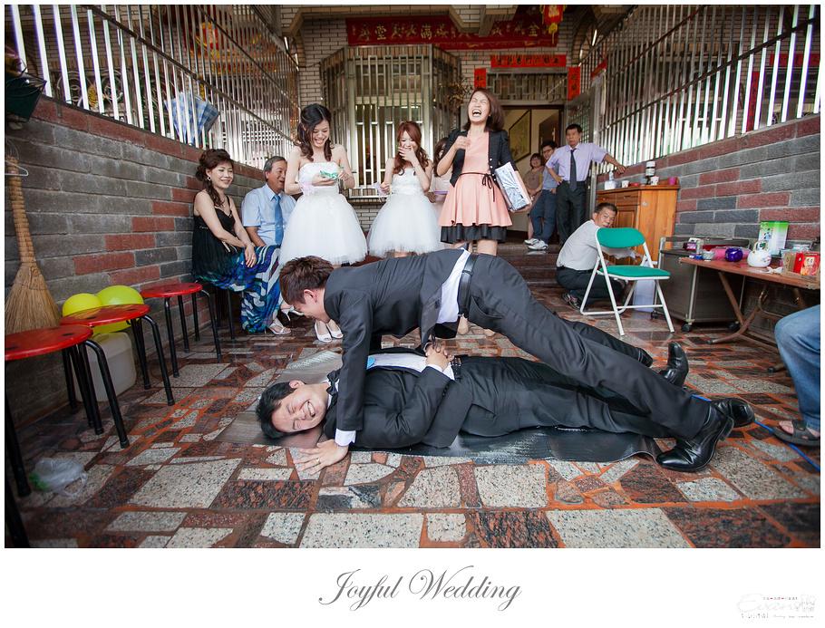 Angus & Dora  婚禮紀錄_00063