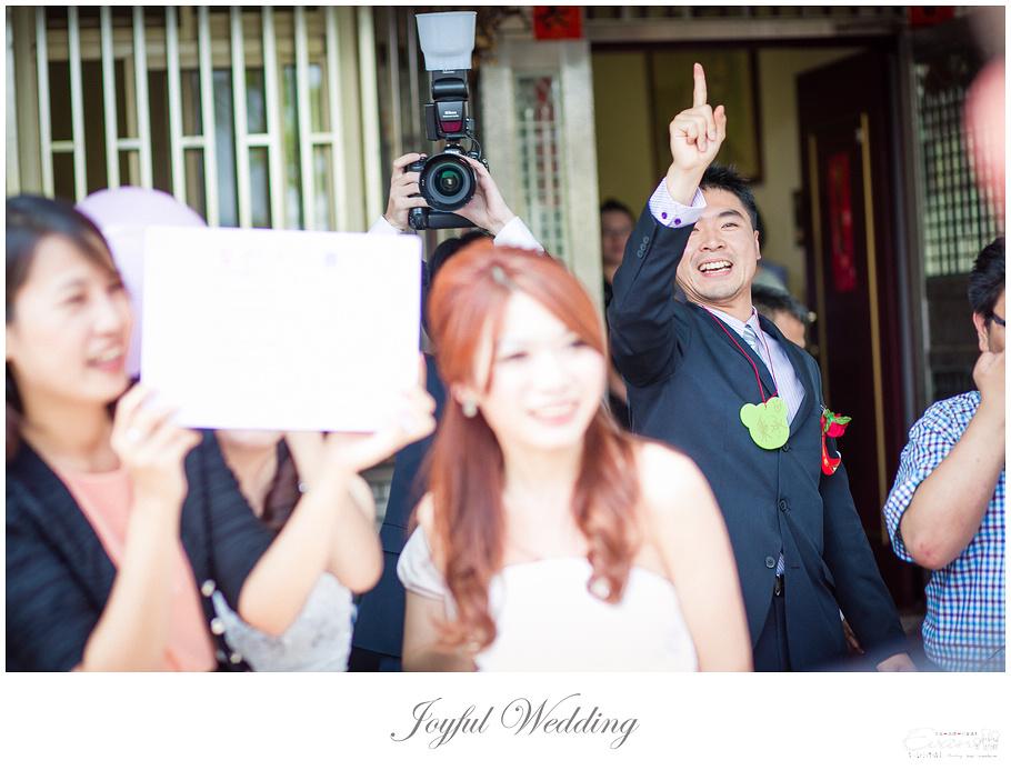 Angus & Dora  婚禮紀錄_00050
