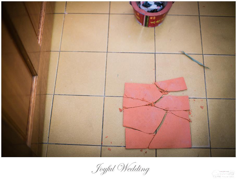 Angus & Dora  婚禮紀錄_00118