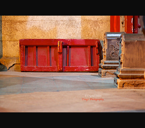 An Abandoned Red Door (1) by © Crystal Dawn Photography