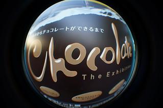 2012 1123 sony2012 1122 sony nex-f3 sel16f28 holga fisheye nex-f3 sel16f28 holga fisheye
