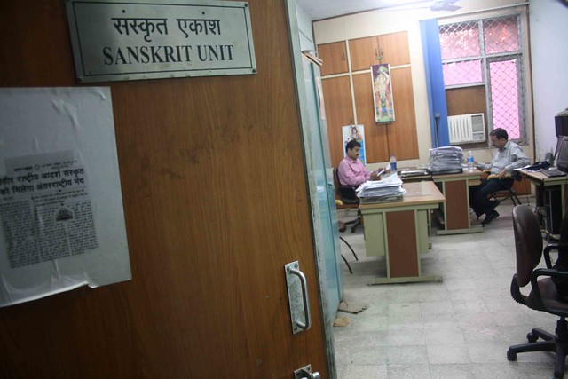 City Secret – Sanskrit News Bulletins, Akashvani Bhawan
