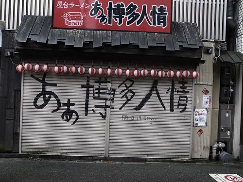2012.11.26(R0010745