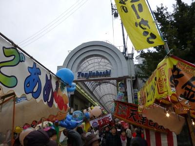 2012-itijyou-1