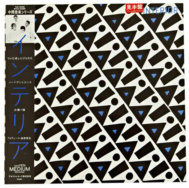 08-japanese-record-sleeve