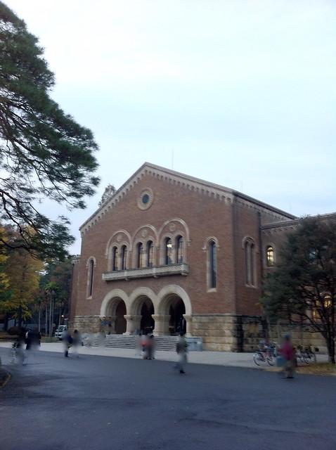 Photo:一橋大学 兼松講堂/Hitotsubashi University Kanematsu Auditorium By tirol28