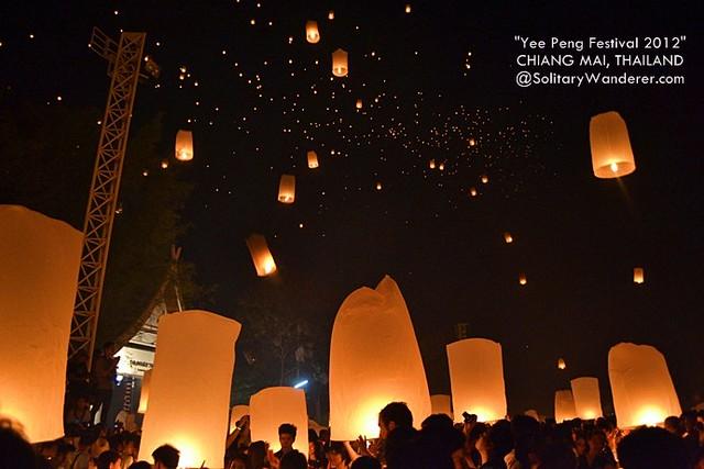 Yeepeng Festival