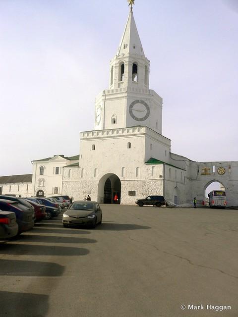 The Spasskaya Tower of the Kazan Kremlin