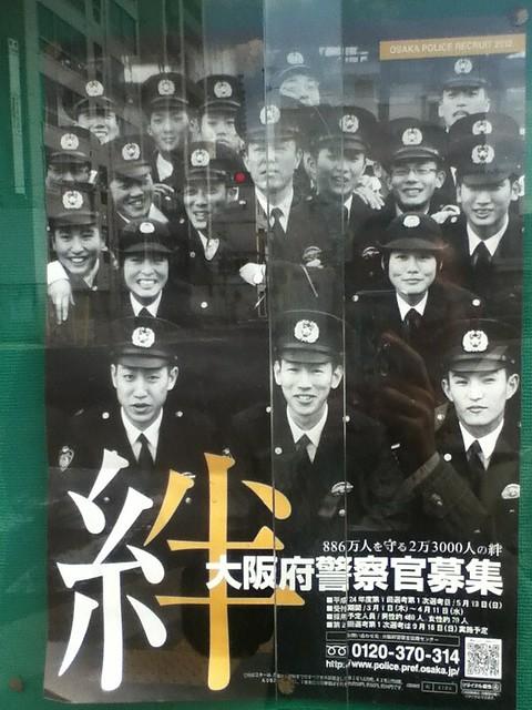 Osaka Police Post