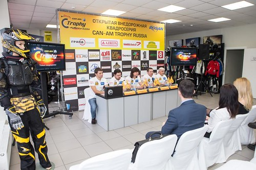 CanAmtrophy-PressConf-53
