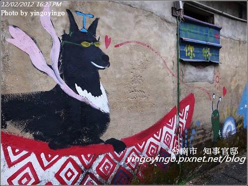 台南中西區_台南知事官邸20121202_R0010725