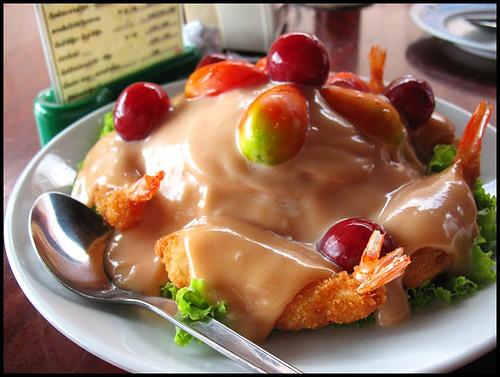 Pak Nam Seafood Prawn Salad