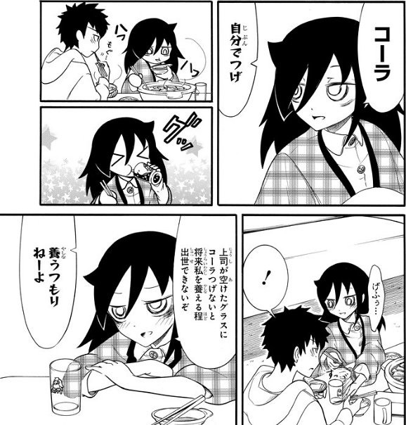Watamote_chapter_102