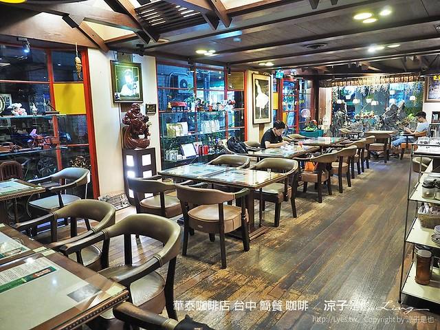 華泰咖啡店 台中 簡餐 咖啡 21
