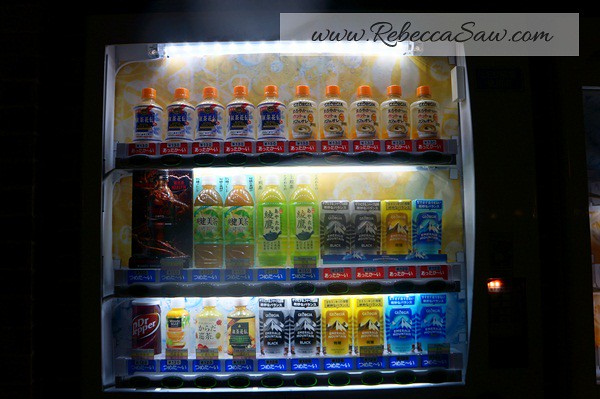 japan drinks vending machine - rebeccasawblog