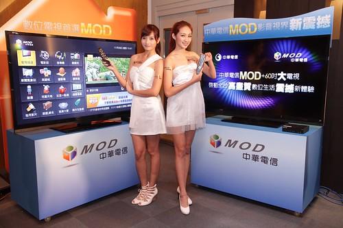 【圖二】「MOD家庭豪華餐+60吋HD電視優惠方案」,超優惠震撼專案價38,800元,讓客戶輕鬆享受革命性的高畫質數位電視收視經驗。
