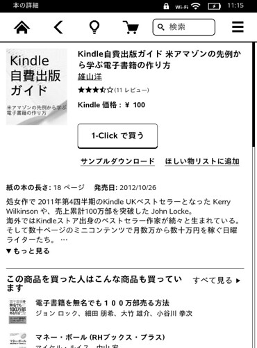 00kindle-store
