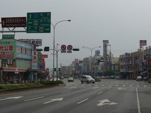 台1走縣道164往新港與北港方向