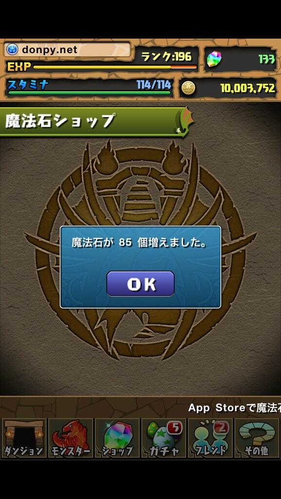 20121112071550