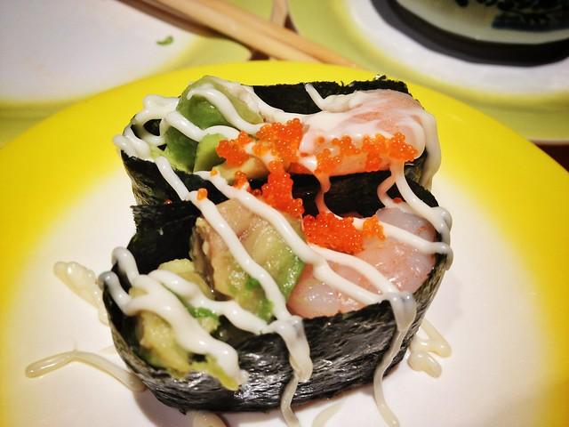 Ebi Avocado Gunkan Maki Sushi, Ryoshi Sushi Ikeikemaru