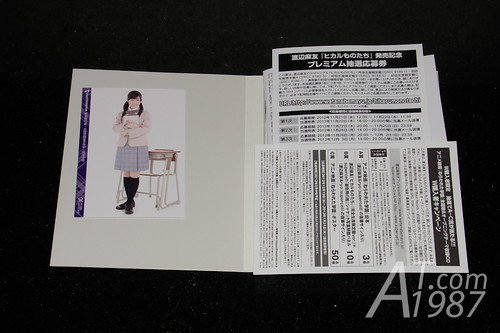 Watanabe Mayu Hikaru Monotachi Limited Edition