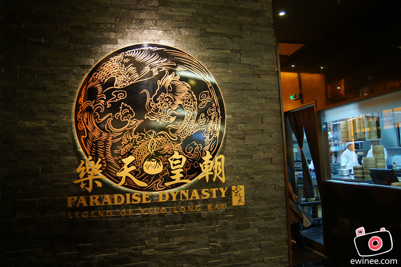 PARADISE-DYNASTY-PARADIGM-MALL-FOOD-REVIEW--front