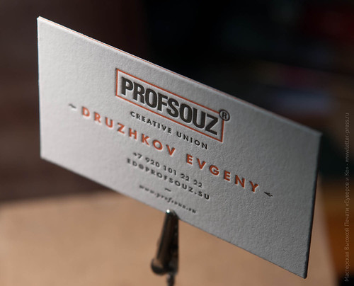 PROFSOUZ - Creative Union - letterpress cards