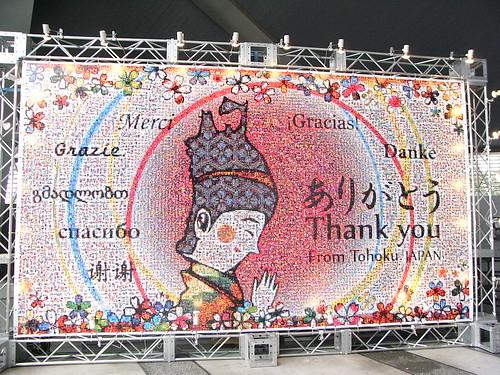 2112NHK杯 仙台