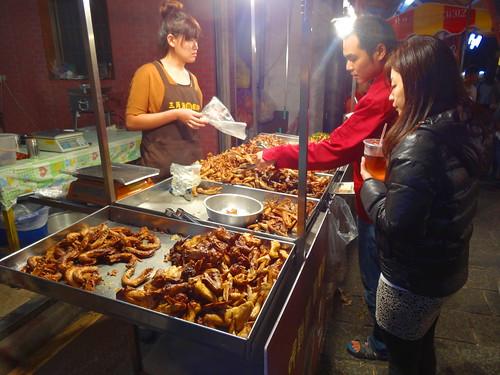 滷味:Taiwanese Oden