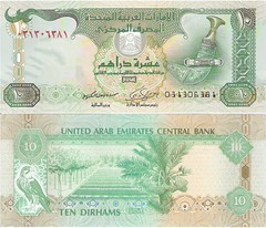 uae-money-2