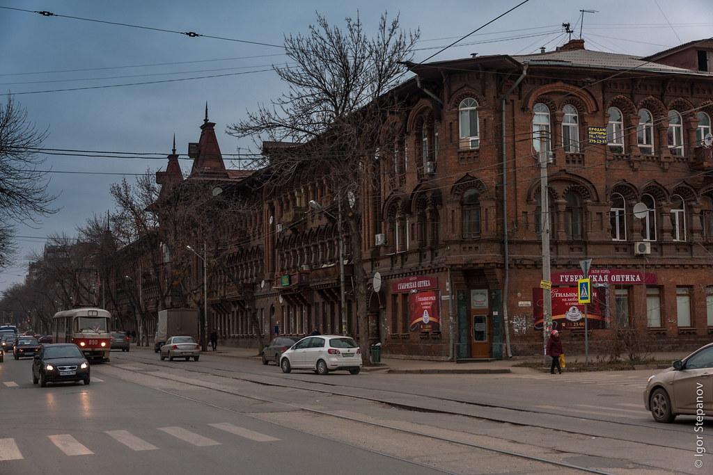 Chelyshev's commercial apartment building