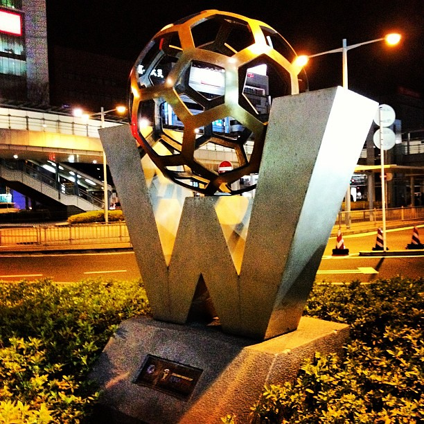Wow has it really been 10 years? Statue commemorating the 2002 Wold Cup Soccer final. Yokohama, Japan.