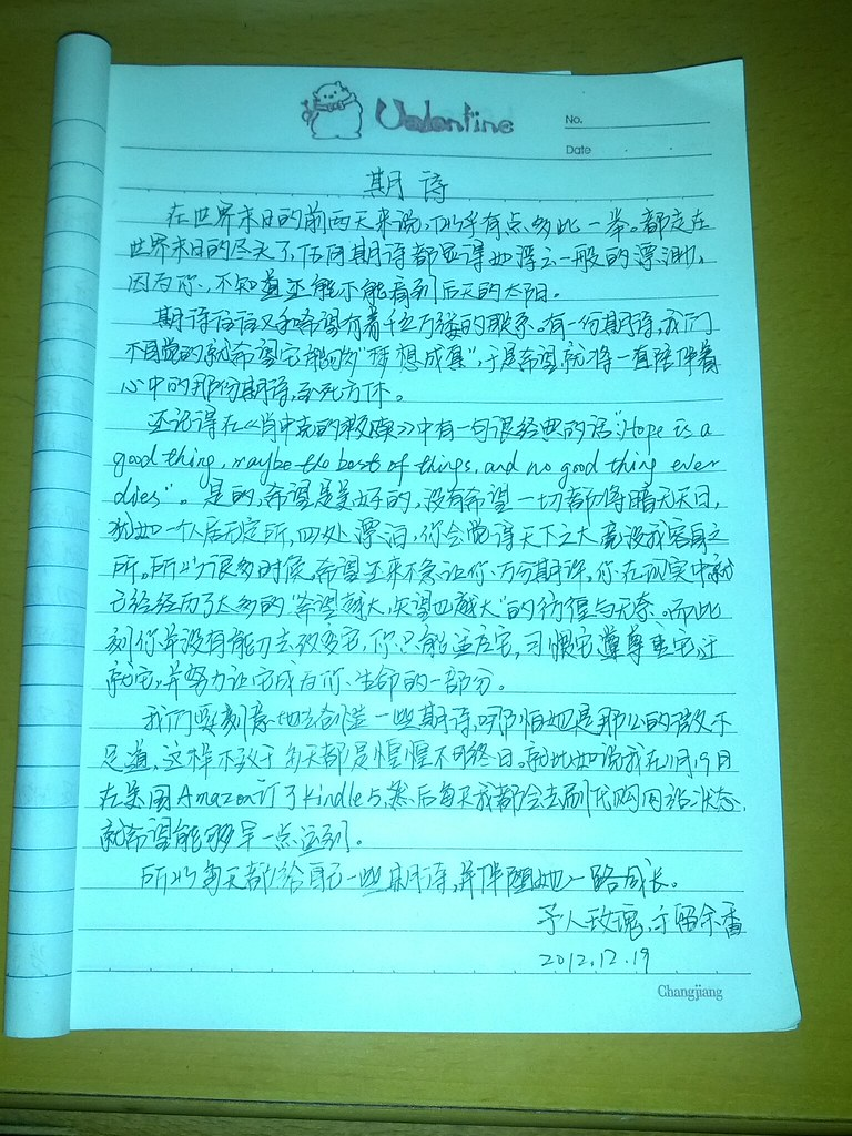 IMG_20121219_213150