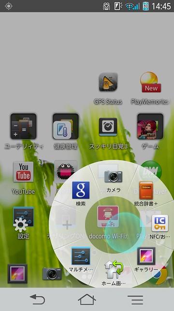 Screenshot_2012-12-17-14-45-03