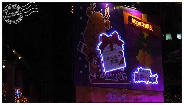 新北耶誕城 (23)