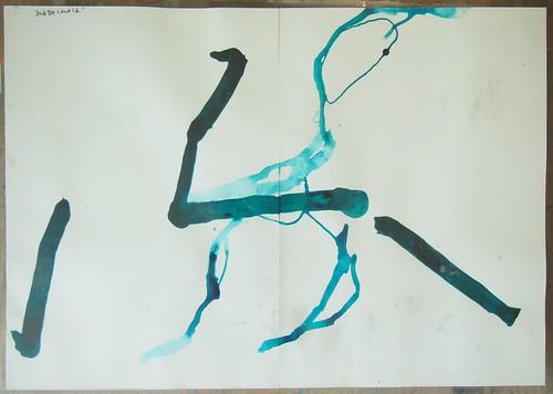 川沿いのdubpainting by Tomoyuki Higuchi